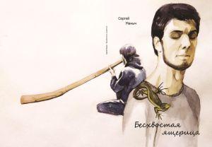 cover art_1